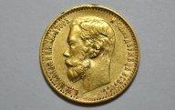 5 рублей 1898 год. Николай 2. Золото. Вес 4.3 гр. Редкость