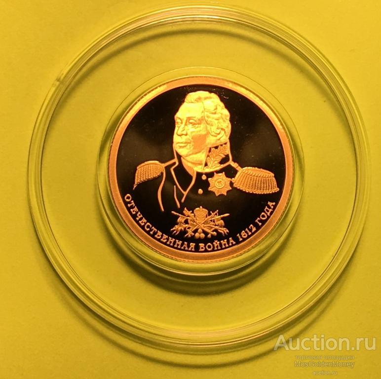 """50 рублей Кутузов"""" 2012 г., PROOF, 1/4oz Au999, тир 1000 шт. С РУБЛЯ! RRR"""