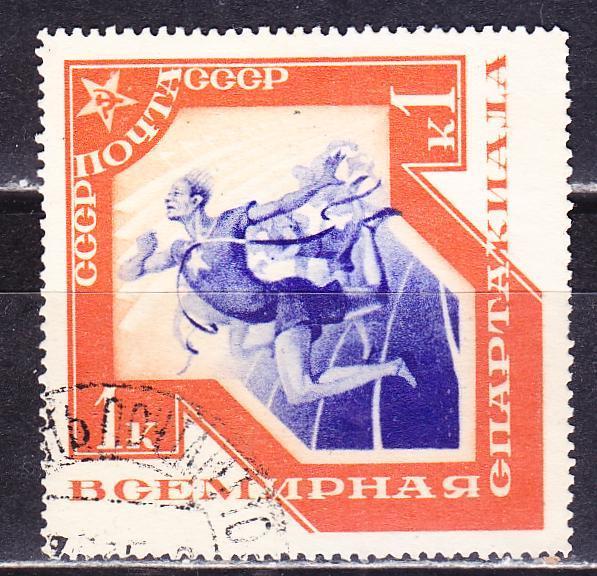 этих открытки 1935г отличается тем, что