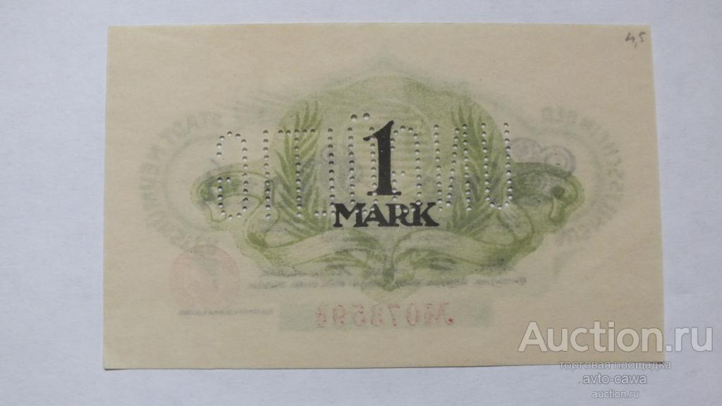 ГЕРМАНИЯ 1 марка 1918 год UNC с ПЕРФОРАЦИЕЙ №073594