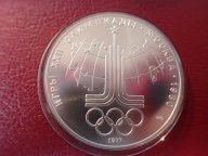 10 РУБЛЕЙ 1977 ЭМБЛЕМА КАРТА Олимпиада 80  , АЦ .ОРИГИНАЛ !!СЕРЕБРО . / Ю 408