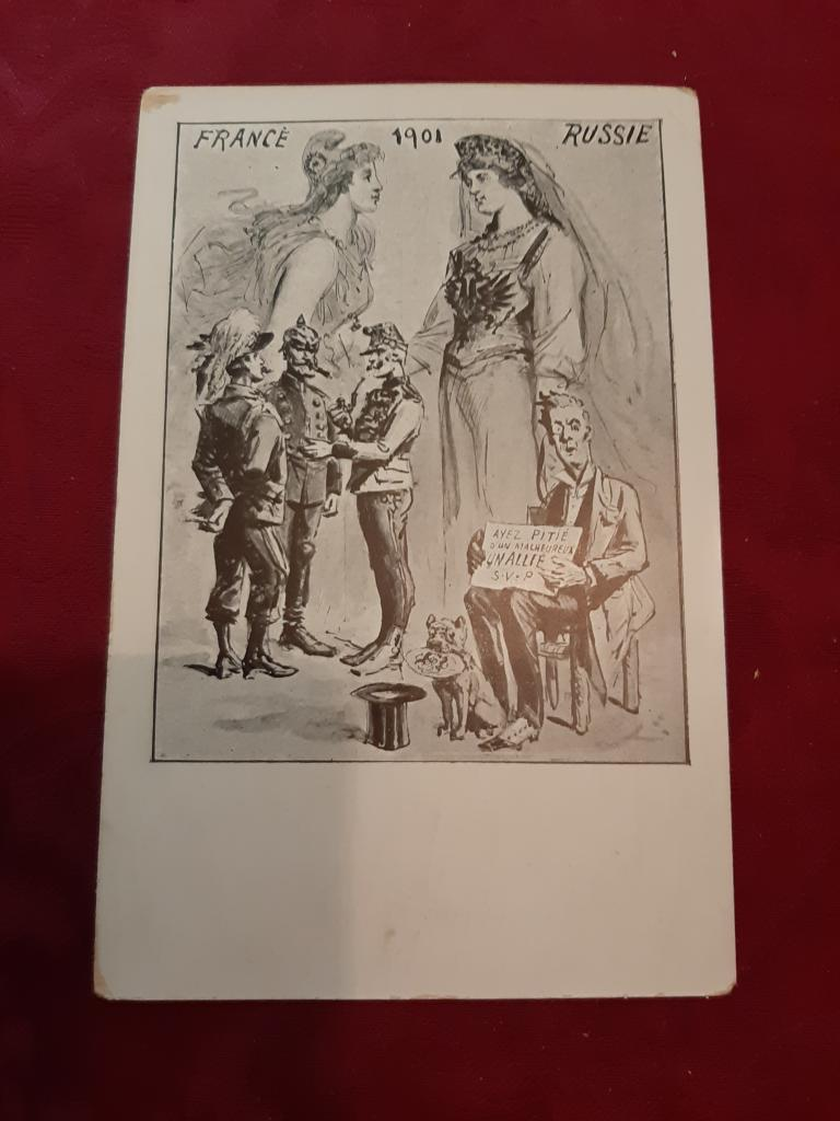 Открытка 1917 год цена, сделать