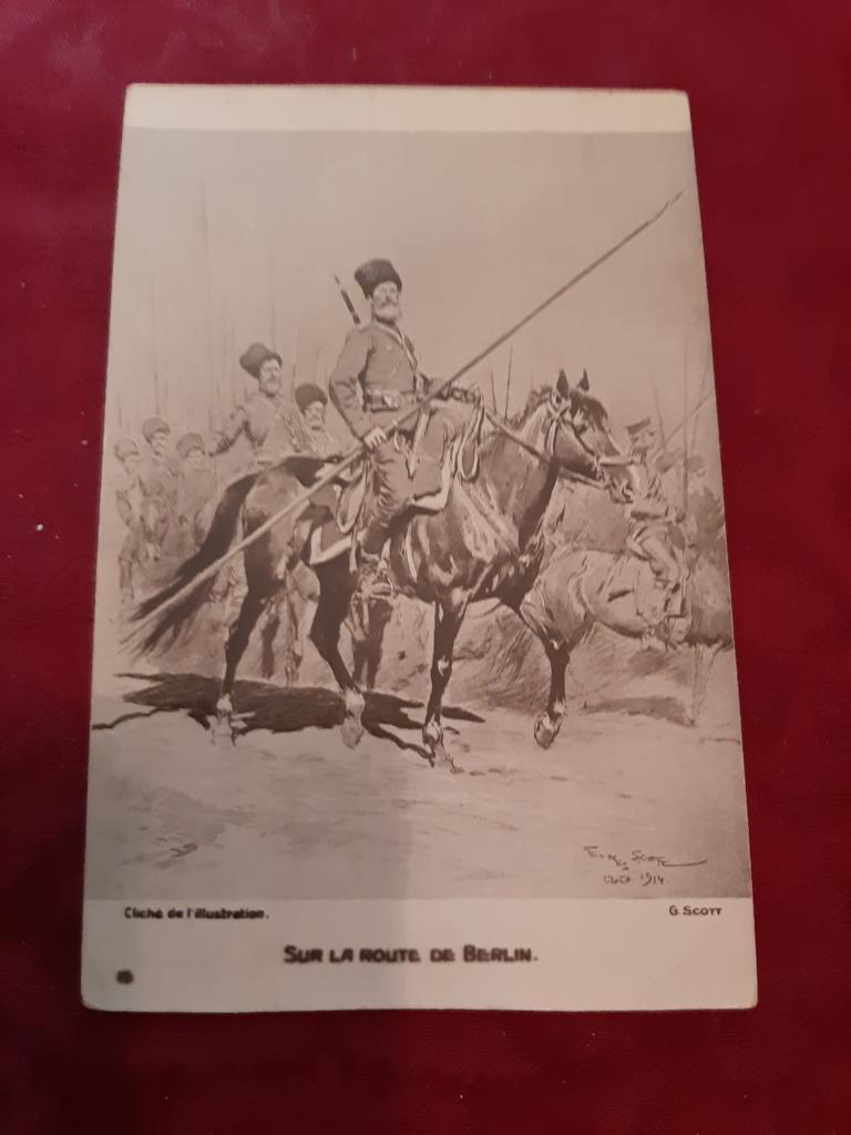 Господне, открытки 1 мировой войны продаю
