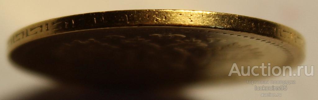 5 рублей 1900 год ФЗ. Николай II. Золото. Хорошая сохранность. Штемпельный блеск. Редкая!