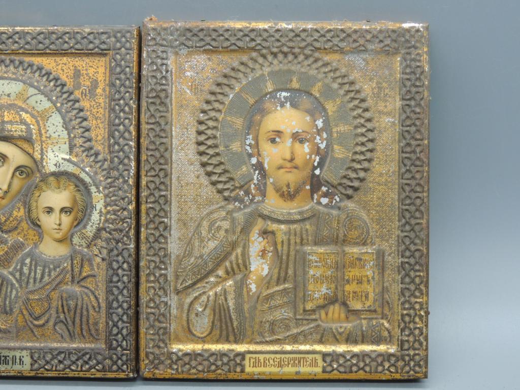 Икона Господь Вседержитель Матерь Божья Дерево Металл Краски Размер 17.5 Х 14 С Рубля