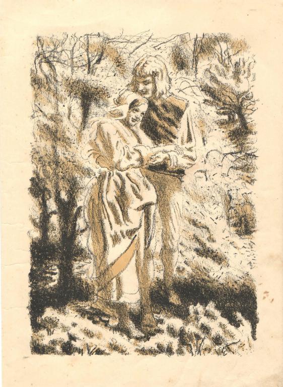 """Кибрик Е. 6 иллюстраций к роману Шарля Костера """"Легенда об Улиншпигеле"""". 1938 г. Литографи"""