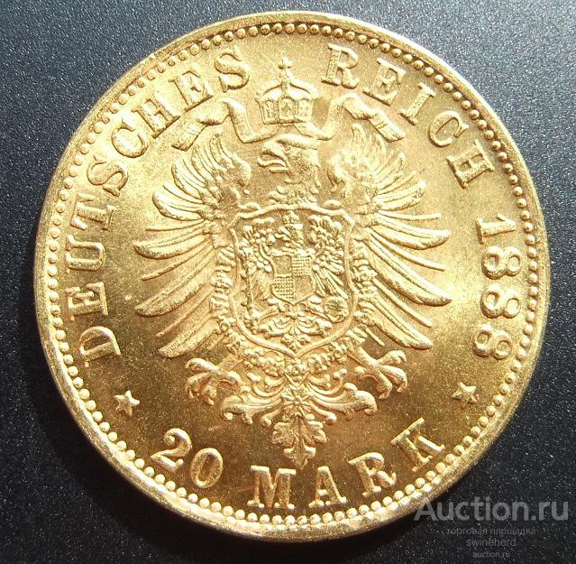 20 марок, Пруссия, 1888 год, золото 900, идеальное состояние