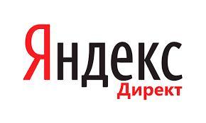 Настройка и ( или) ведение Рекламных Компаний в Яндекс Директ :