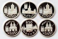 Набор монет 1 рубль 1997 год. 850- летие Москвы. 6 штук. Серебро. Общ.вес: 51 грамма.