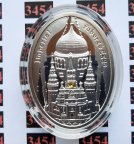 Ниуэ 1 доллар 2012 Яйцо Фаберже Московский кремль Серебро