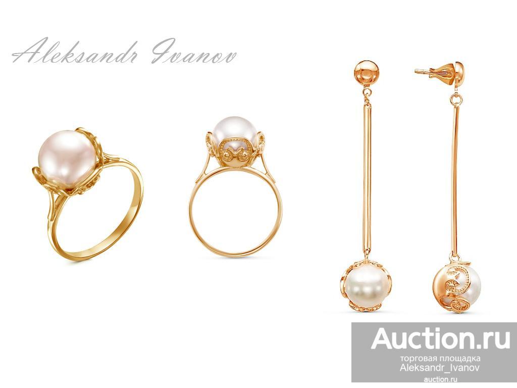 Комплект гарнитур серьги + кольцо; вставки иск. жемчуг, покрытие золотом; новый