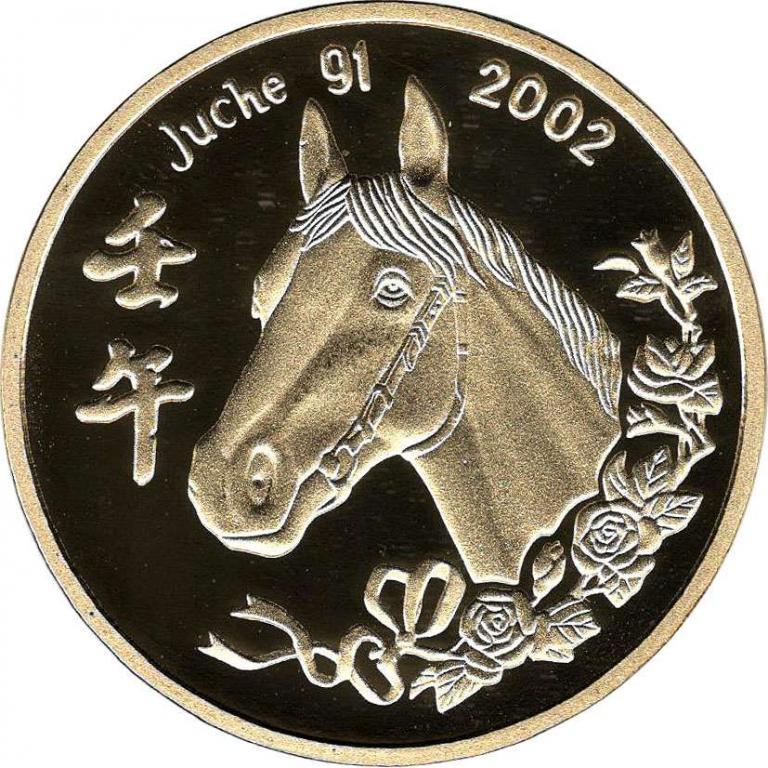 Картинки год лошади 2002, авторские