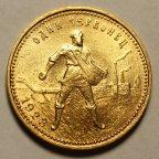 Червонец сеятель 1923 год ПЛ. Золото. Отличная сохранность. Очень редкая монета!
