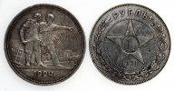 2 монеты: 1 рубль 1921 год (АГ) и 1 рубль 1924 год (ПЛ). Серебро. 39.9 грамм