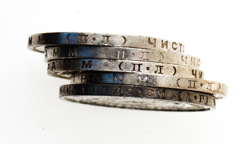 5 монет: 50 копеек 1921 года и Один полтинник 1926 года (3 шт) 1927 года. Серебро. 50.1 гр. UNC