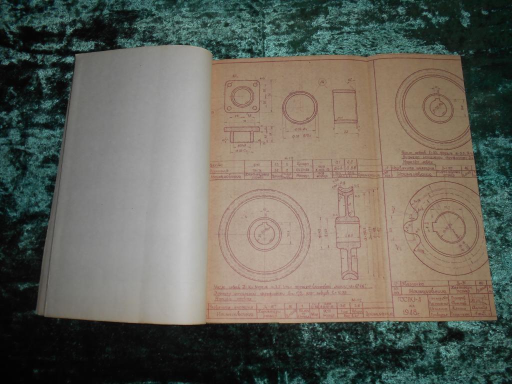 Механизмы с двухсторонней тягой для открывания переплетов фонарей с ручным приводом 1948