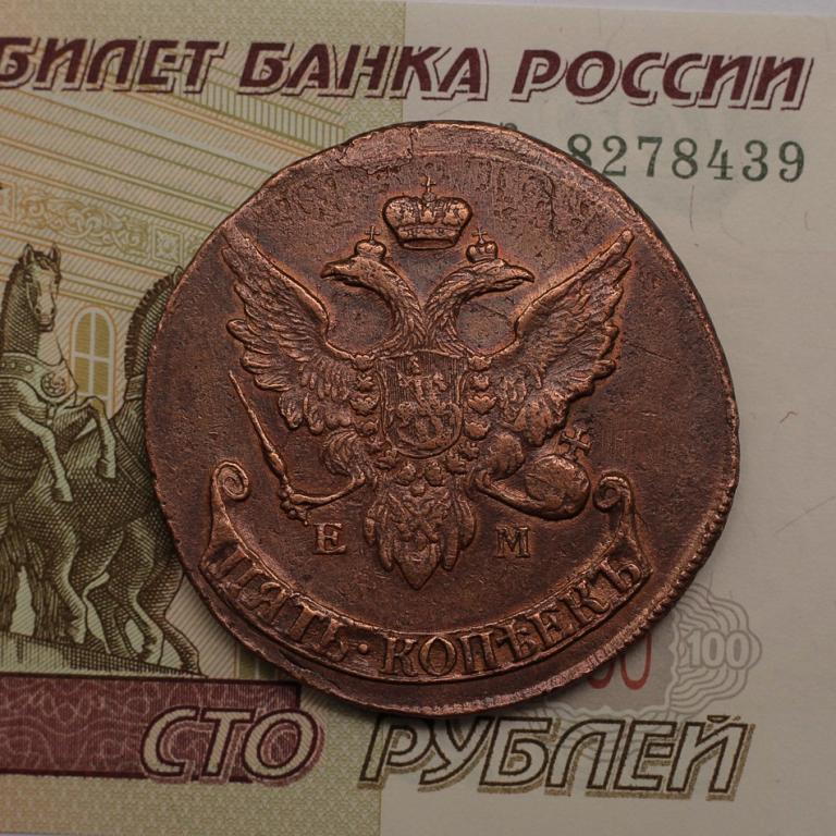 """5 копеек 1793 г. ЕМ. ПП. """"Павловский перечекан """". Отличный! Есть лоты с рубля и не только!"""
