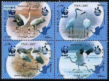 С 1 рубля. кв. блок  Иран. 2007 год. WWF - Сибирский журавль.КЦ- Mi: IR 3067-3070 - 4 ЕВРО