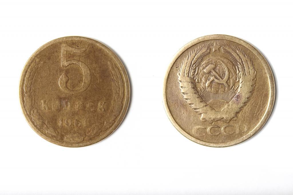 Монета.5 копеек 1961 года. НЕПРОЧЕКАН!!! ОРИГИНАЛ 100%