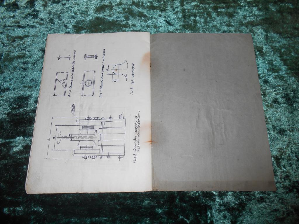 Инструкция на Тельфер ТЭП-0,5 1957