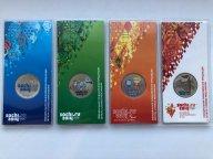 Номера всех ...699 ЦВЕТНЫЕ Сочи 4 штуки 25 рублей Факел Лучик и Снежинка Талисманы Горы Олимпиады