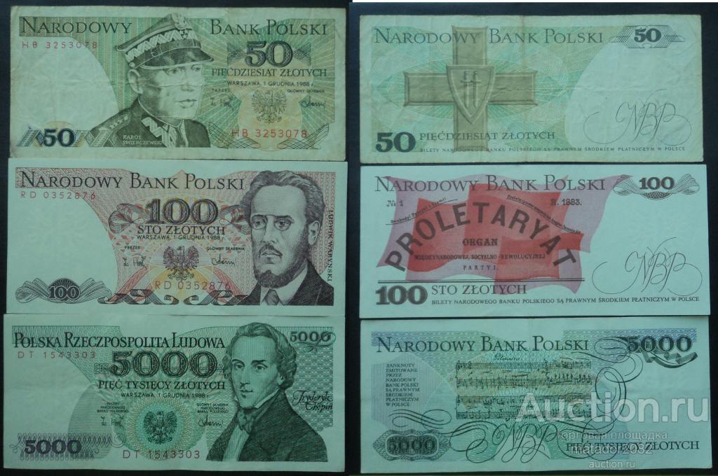 Польша 5000,50,100 злотых 1982-1988 3 шт UNC,XF,VF