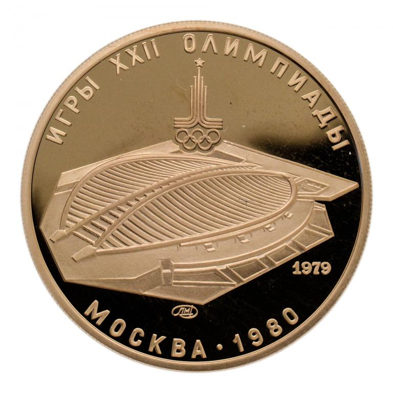 100 рублей 1979 год . Велотрек. Олимпиада 1980 г. Пруф. Золото 900. вес: 15,55 ЛМД