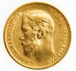 5 рублей 1898 год. АГ. Превосходная!