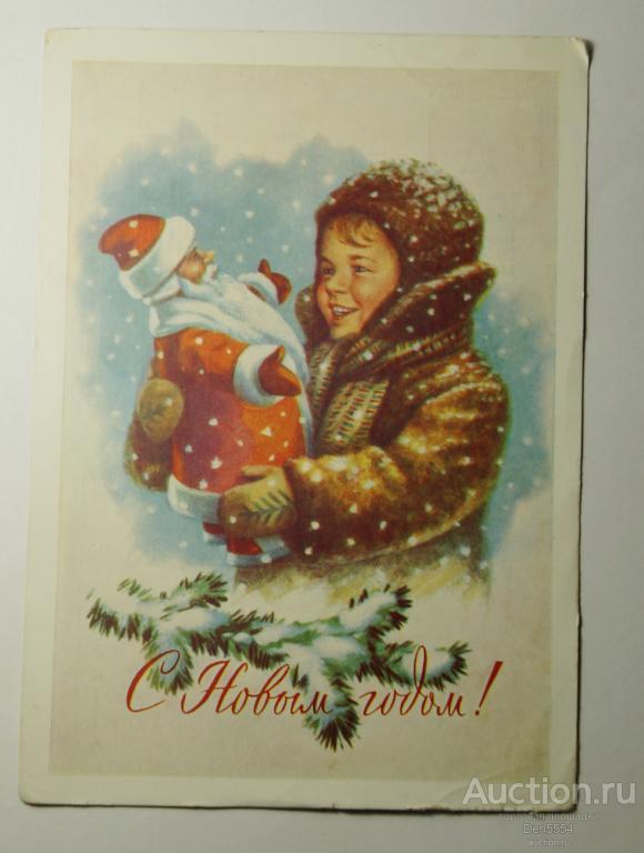 Евгений гундобин открытки, шнуфель