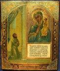 """Икона  Пресвятой Богородицы """"Нечаянная Радость"""". Золото. Палех."""