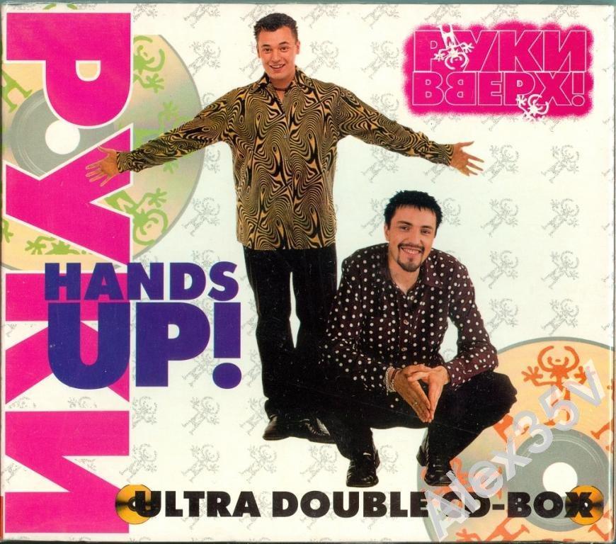 РУКИ ВВЕРХ - HANDS UP!  1999 JAM Prague, Czech Republic ULTRA 2CD BOX