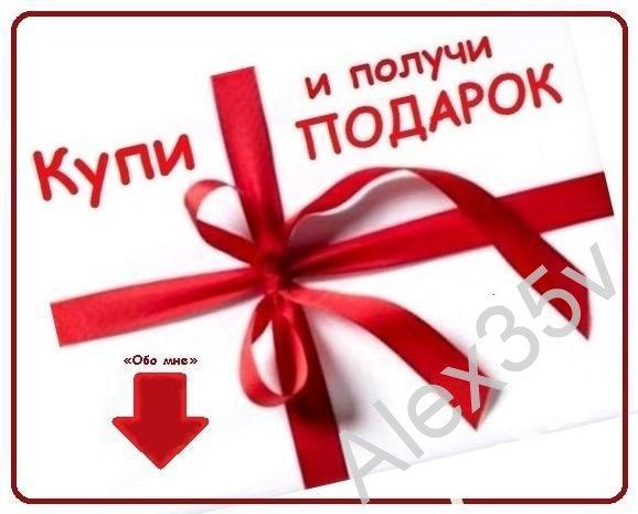 РОК - ФАБРИКА Vol.1 /Сборник/ Аквариум, Король и Шут, Мумий Тролль  2004 Бизнес-Эн CD