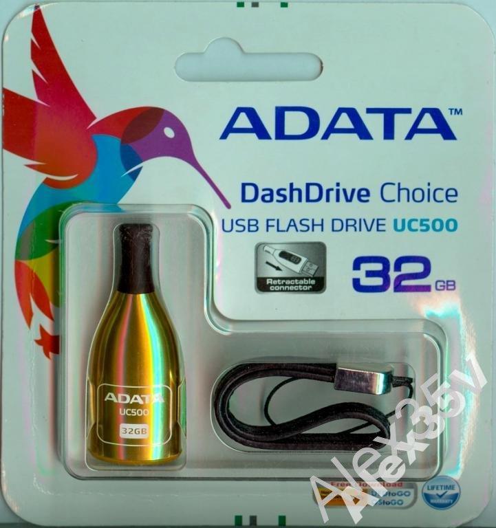 ФЛЕШКА  A-DATA 32GB UC500 Золотая бутылка USB 2.0