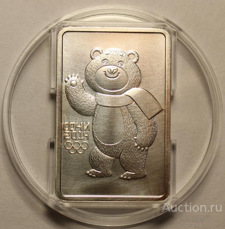 3 рубля 2012 год. Олимпийский Мишка. ОЛИМПИАДА СОЧИ 2014. Серебро!