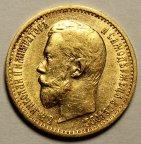 5 рублей 1898 год АГ. Николай II. Золото. Хорошая сохранность. Тип: Большая голова. Редкая!