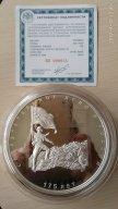 100 рублей серебро 175-летие сберегательного дела в России 2016г. Редкая тираж 170 шт с сертификатом