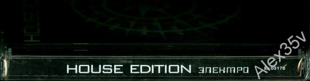 HOUSE EDITION - Электро /Буклет/ 2002 Extraphone – Ex 05355 CD