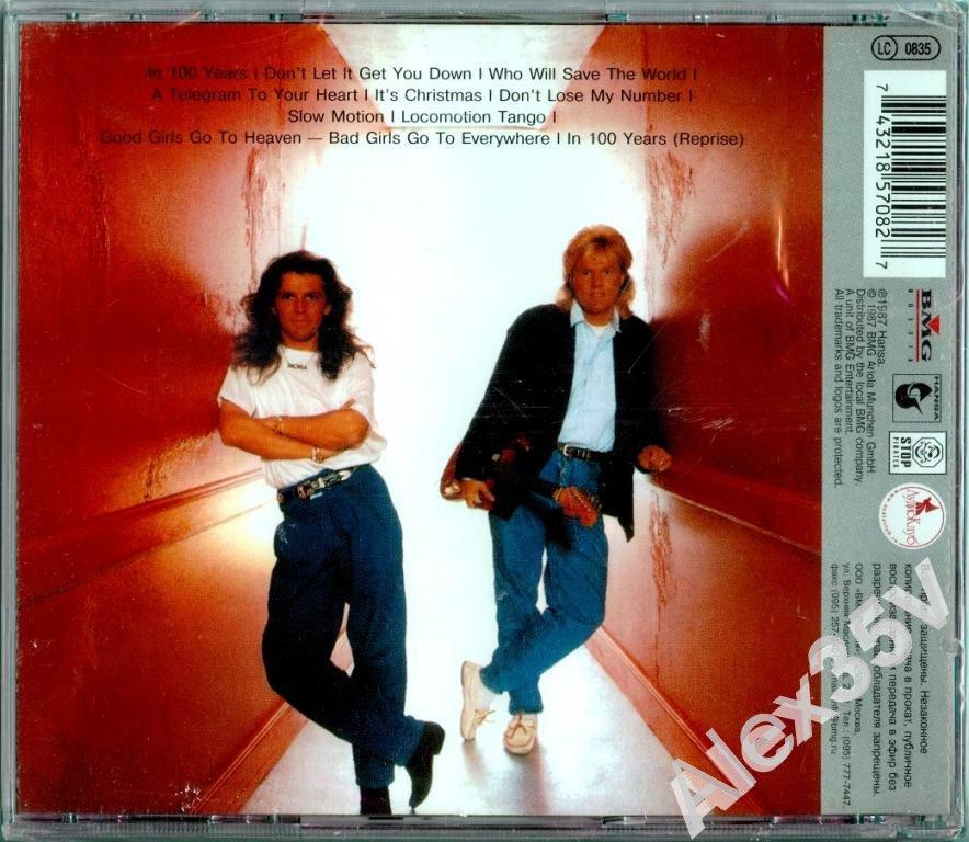 MODERN TALKING - In The Garden Of Venus /Буклет/  1997 BMG CD