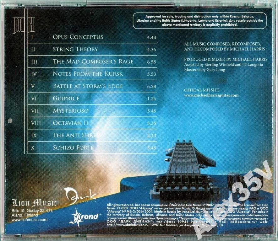 MICHAEL HARRIS - Orchestrate /Буклет/  2004 Irond CD