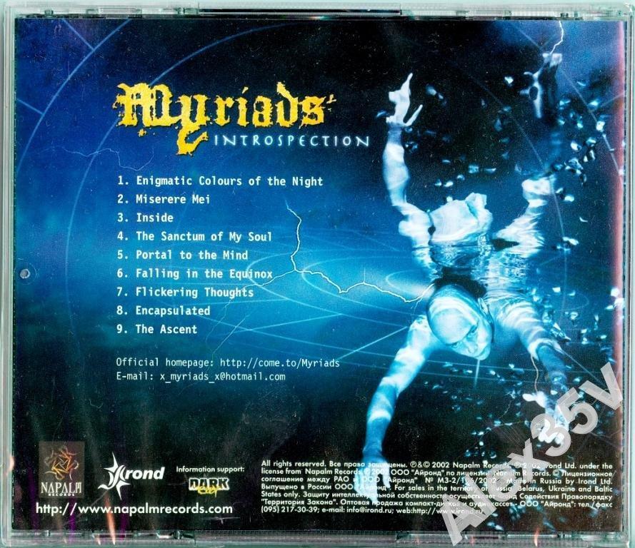 MYRIADS - Introspection /Буклет/  2002  Napalm / Irond CD