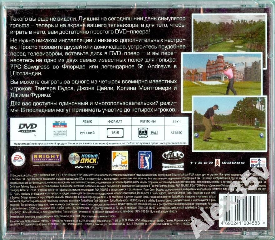 TIGER WOODS PGA Tour 07 EA Tiburon  2007 Новый Диск Game 2PC