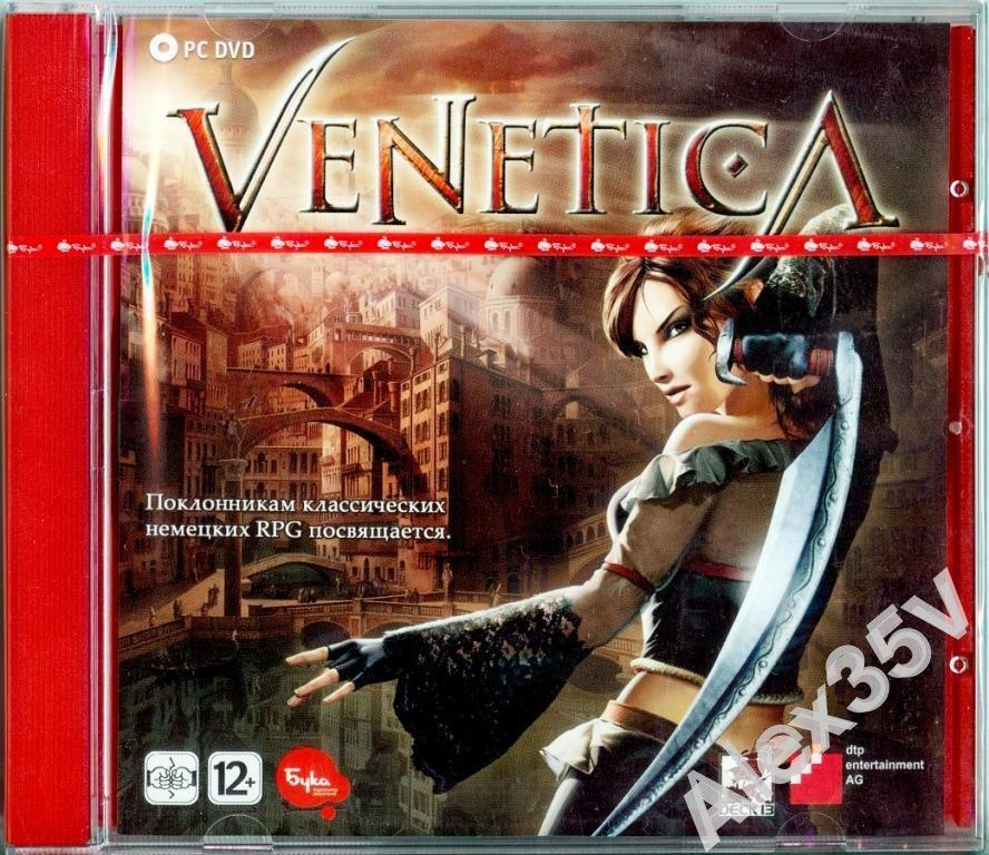 VENETICA /RPG, 3D/  2009 Бука DVD Game PC