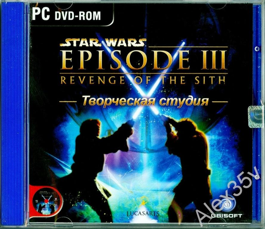 STAR WARS EPISODE III REVENGE OF THE SITH - Творческая студия /Экшен/  2004 Бука DVD Game PC