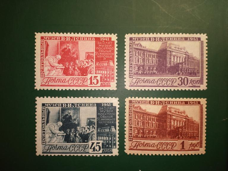 ссср 1941 -центральный музей Ленина