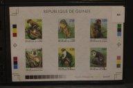 Фауна. Чистые марки (**)   ЛОТ 325