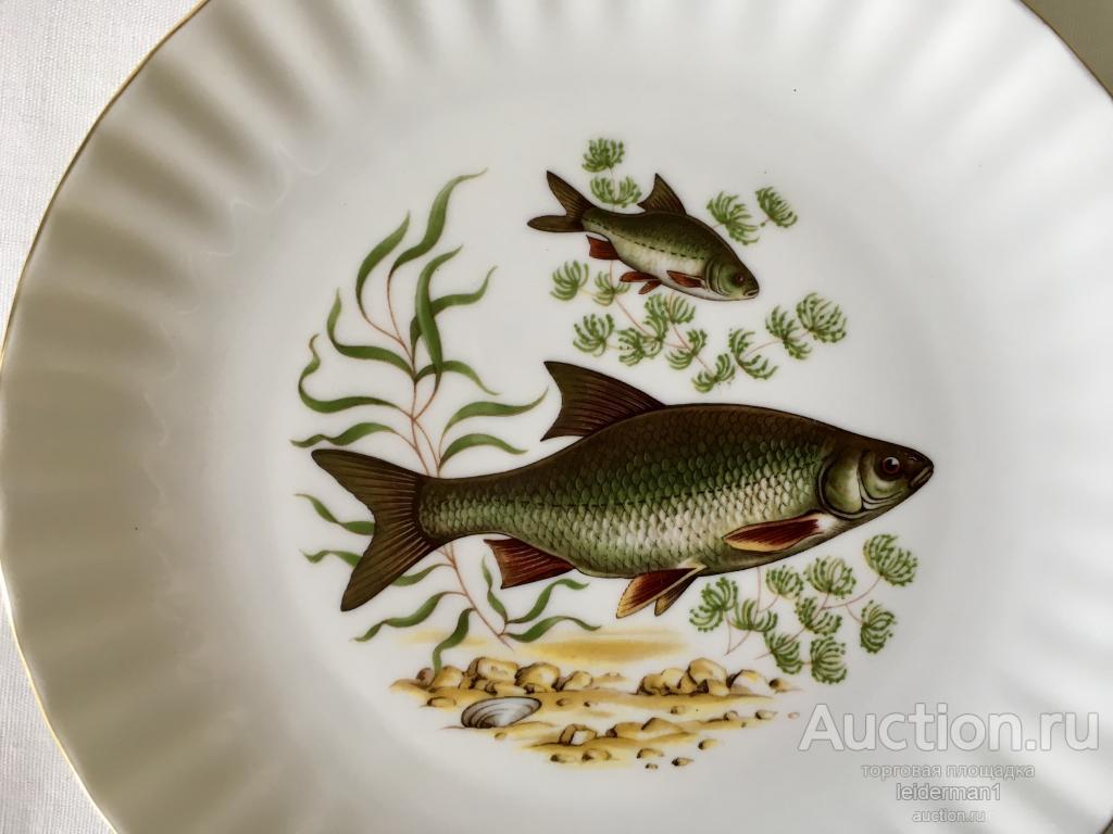 Стар рыбный сервиз 5 шт 24 см 2,7 кг