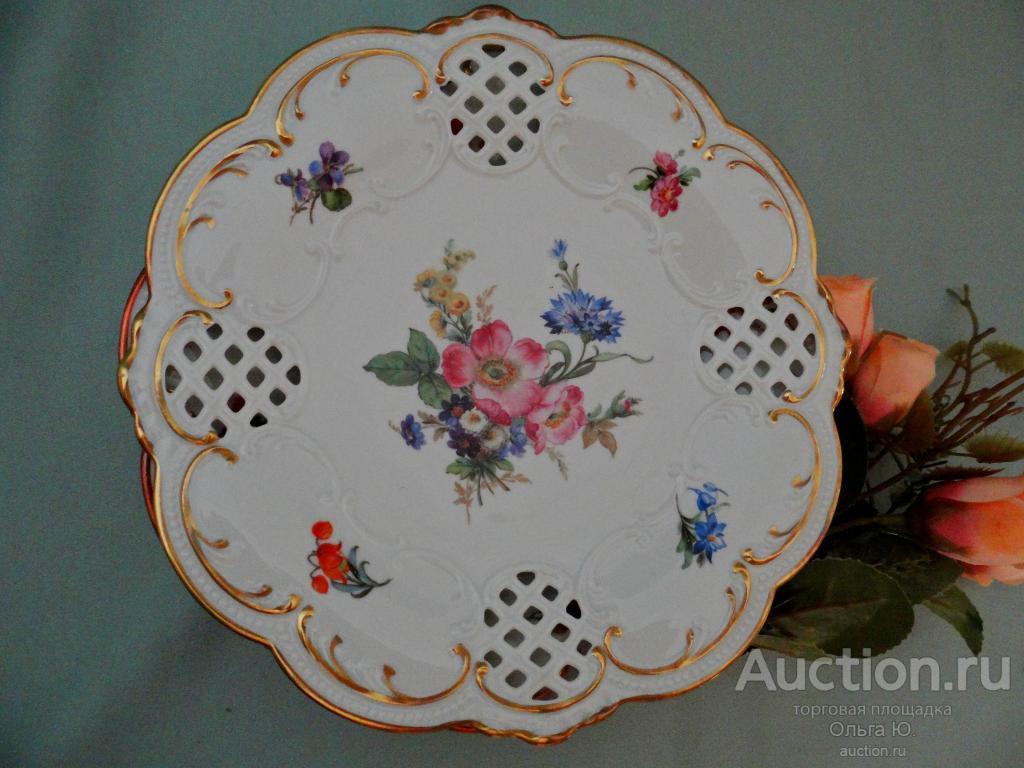 Набор тарелки и вазочка на ножке-юбочке Tirschenreuth Bavaria