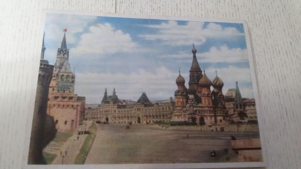 этого открытка москва красная площадь 1947 камерам автоматической