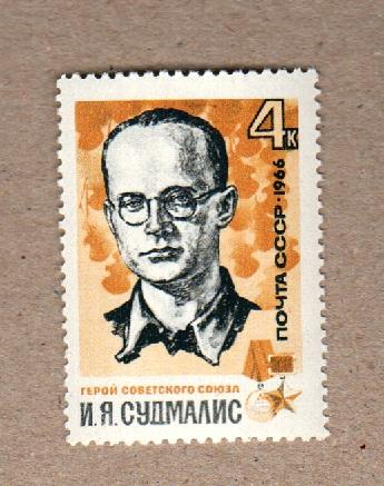 СССР 1966 ЧБН Герои ВОВ