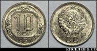 10 копеек 1937 штемпельный блеск UNC !